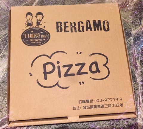 scatola pizza Bergamo Taiwan